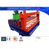 Wholesale High Capacity Roof Panel Roll Forming Machine , Color Steel Coil Slitting Line from china suppliers