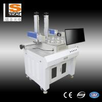 Wholesale Small Laser Marking Machine , Fiber Laser Marking System For Hardware from china suppliers