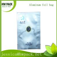 Wholesale high barrier bag for pharmaceutical packaging from china suppliers