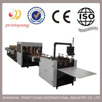 Quality High Speed Automatic Double Layer Three-side Sealing Bag Making Machine for sale