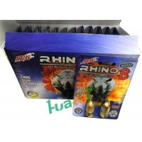 Wholesale Rhino8  Herbal Male Enhancement 3D Material For Increasing Sex Time from china suppliers