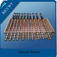Wholesale Immersible Ultrasonic Reactor from china suppliers