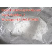 Buy cheap 98% Pharmaceutical Chemical Powder Pramipexole CAS 191217-81-9 from wholesalers