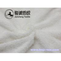 Wholesale Soft woven arctic cashmere fabric for pajamas fabric and apparel fabric from china suppliers
