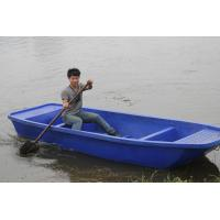 Wholesale 3.2M Blue Plastic Fishing Boat with motor/quant from china suppliers