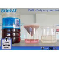 Wholesale Nonionic Polyacrylamide Flocculating Agent Buy Polyacrylamide Water Treatment Chemicals from china suppliers