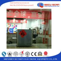 Wholesale Duel energy luggage check security screening equipment for college schools from china suppliers