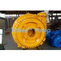 Wholesale High Capacity Dredge Pump from china suppliers