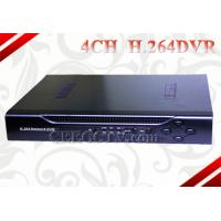 Wholesale Universal Embedded DVR CEE-DVR-4004 from china suppliers