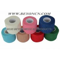 Wholesale Cohesive Wrap Rolled Cotton Bandage Porous Hand Tearable For Medical from china suppliers