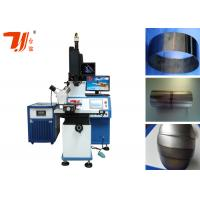 Wholesale 1064nm Metal Pipe Automatic Laser Welding Machine For Industrial from china suppliers