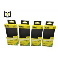 Buy cheap CMYK Foldable Cardboard Boxes , folding carton box for micro USB charging cable from wholesalers