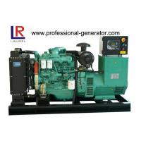 Wholesale Water Cooled Open Type 40KW / 50KVA Diesel Generator with Yuchai Engine from china suppliers