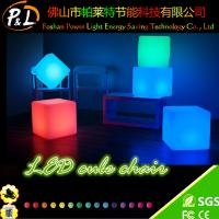 Wholesale Fashionable Outdoor Furniture LED Illuminated Cube stool from china suppliers