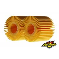 Buy cheap Toyota Corolla Japanese car filters 04152-31090 0415231090 04152-YZZA1 oil filter Genuine parts from wholesalers