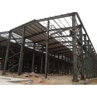 Wholesale Building House Steel Frame , Workshop And Office Construction Steel Frame from china suppliers