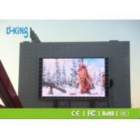 Wholesale High Brightness P16 Outdoor Full Color LED Screen Flexible LED Display from china suppliers