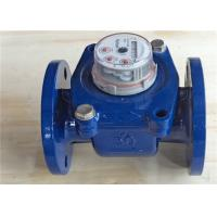 Wholesale Magnetic Woltman Water Meter Dry Dial Class B For Agriculture from china suppliers