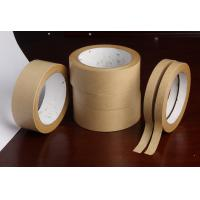 Wholesale Low Noise High strength Single Sided Kraft Paper Adhesive Tape strapping goods from china suppliers