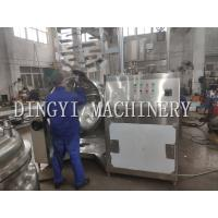 Wholesale High Speed Vacuum Emulsifying Mixer Stable Mechanical Transmission from china suppliers