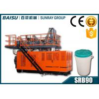 Buy cheap Reusable 60l Large Insulated Water Plastic Blow Moulding Machine To Make Ice Cooler Box from wholesalers