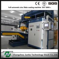 Quality Multi Function Dip Spin Coating Machine , Full Automatic Coating Machine Max Capacity Is 3300kg/H for sale