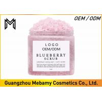 Wholesale Blueberry Skin Care Body Scrub , Detoxifying Lightening Body Scrub Fit All Skin from china suppliers