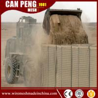 Buy cheap Sand Wall Galvanized Welded Hesco Barrier with Heavy Duty Non-Woven Geotextile from wholesalers