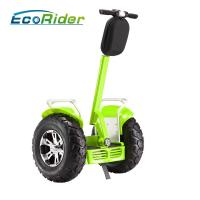 Buy cheap OEM 4000w 1266wh Segway Electric Scooter Two Wheels Electric Chariot from wholesalers