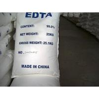 Wholesale EDTA/Ethylene diamine tetraacetic acid/manufacturer supply disodium salt EDTA -2Na EDTA-4na from china suppliers