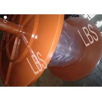 Wholesale Drum with Connection Shaft / Offshore Winch Drum/Marine Steel Winch Drum from china suppliers