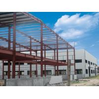 Buy cheap Portal Frame Prefabricated Light Steel Structure Building from wholesalers