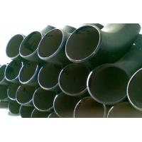 CANGZHOU LONGSHENG  PIPELINE EQUIPMENT CO.,LTD