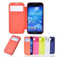 Wholesale Leather case for Samsung Galaxy S4 from china suppliers
