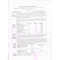 Hebei Hanshan New Decoration Material Co.,Ltd Certifications