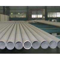 Wholesale Stainless Steel Seamless Pipe from china suppliers