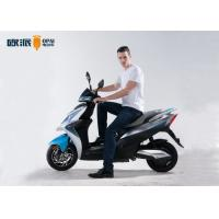 Wholesale Powerful Max Speed 50km Electric Moped Scooter  Double LED Headlight CST Tubeless from china suppliers