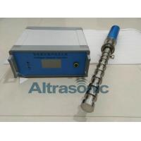 Wholesale Ultrasonic Dispersing Equipment With Nine Section Whip Tool / 316 SUS Quick Flange from china suppliers