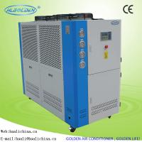 Wholesale China manufacture industrial air cooled water chiller with CE from china suppliers