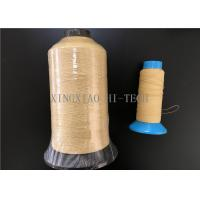 Wholesale Heavy Duty Flame Retardant Kevlar Thread with Steel Wire Reinforcement Heat Resistant from china suppliers