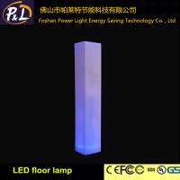 Wholesale Wedding decoration RGB 16 Colors LED Square Pillar from china suppliers