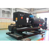 China Smart Control Water Cooled Screw Chiller Water Circulating Type R134a 1974KW on sale