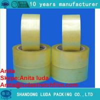 Wholesale Luda bopp adhesive tape jumbo roll from china suppliers
