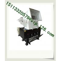 Wholesale Good Price High Efficiency PVC Plastic Pipe Crusher/ plastic recycling crusher from china suppliers