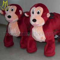 Wholesale Hansel hot coin operated rideable horse toys giant operation game from china suppliers