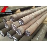 Wholesale grade 39NiCrMo3 Forged Alloy steel from china suppliers