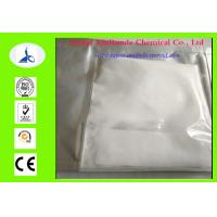 Wholesale CAS 171596-29-5 Raw Steroid Powders Tadalafil Cialis for Sex Enhancement from china suppliers