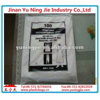Buy cheap disposable  PE aprons of China supplier from wholesalers
