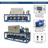 Wholesale Cattle Meat Cooling Bitzer Condensing Units Parallel Compressor Racks from china suppliers