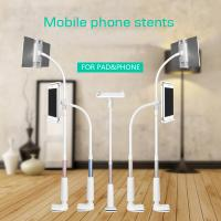 Wholesale 4'' - 10.6'' Long Arm Adjustable Gooseneck Tablet Holder Lazy Phone Desk Bed Stand Mount from china suppliers